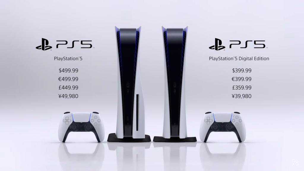 PS5 hind